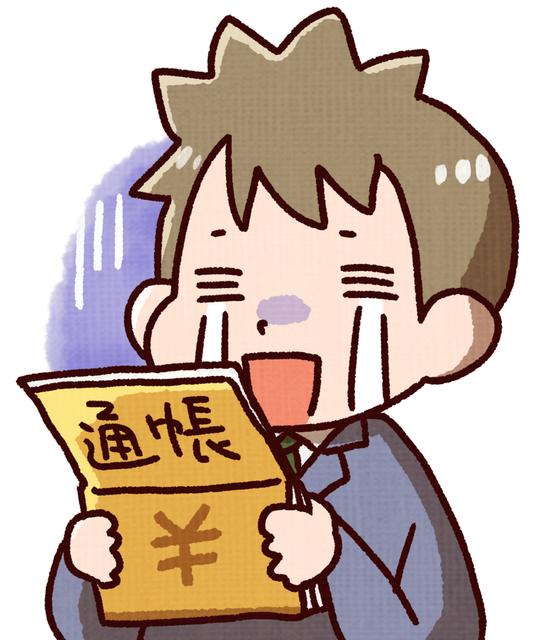 通帳.jpg